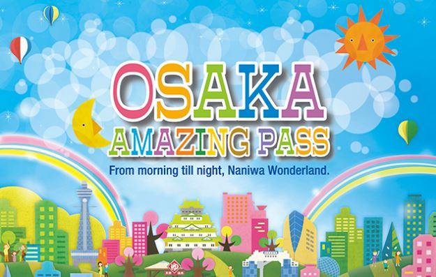 amazing-osaka-pass