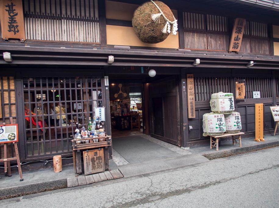 sake-brewery-takayama-1