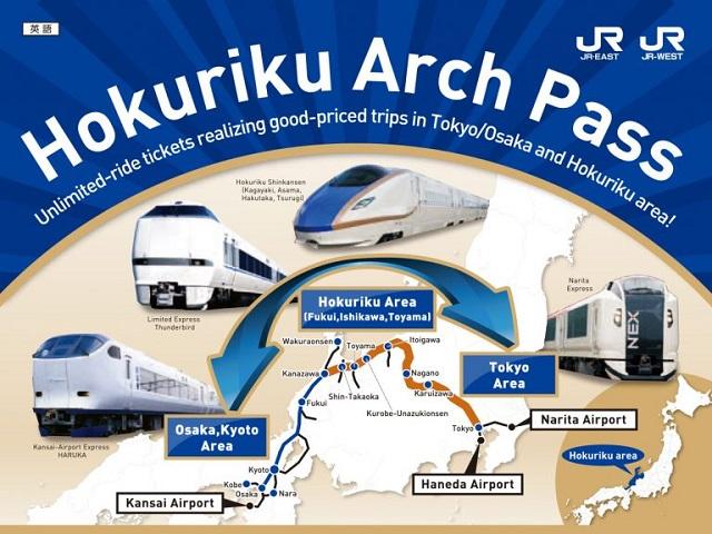 hokuriku-arch-pass-768x584