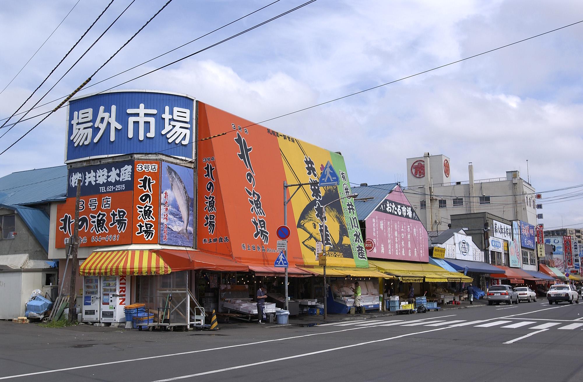 Sapporo-fish-market
