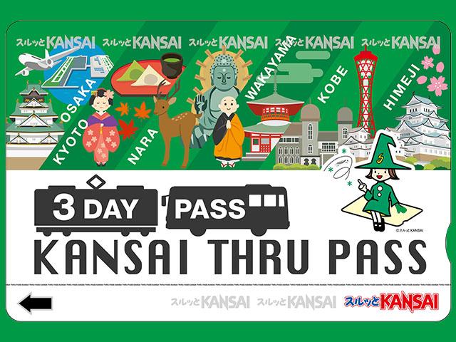 kanzai-thru-pass