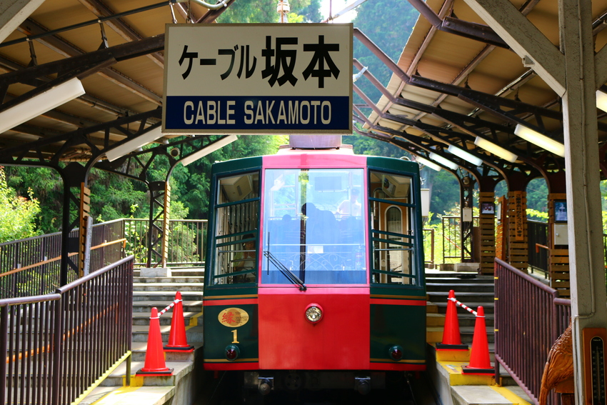 Mt Hiei Sakamoto Cable Car